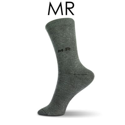 MS1001 - MR (3)