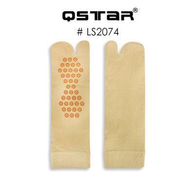 LS2074-2